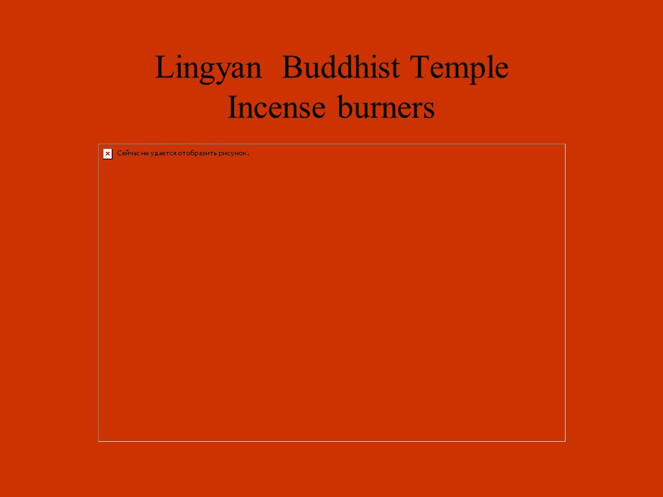 Lingyan Buddhist Temple Incense burners