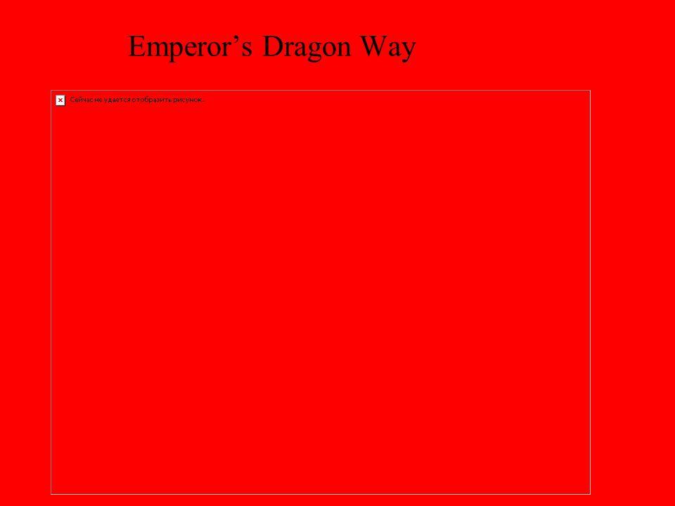 Emperors Dragon Way