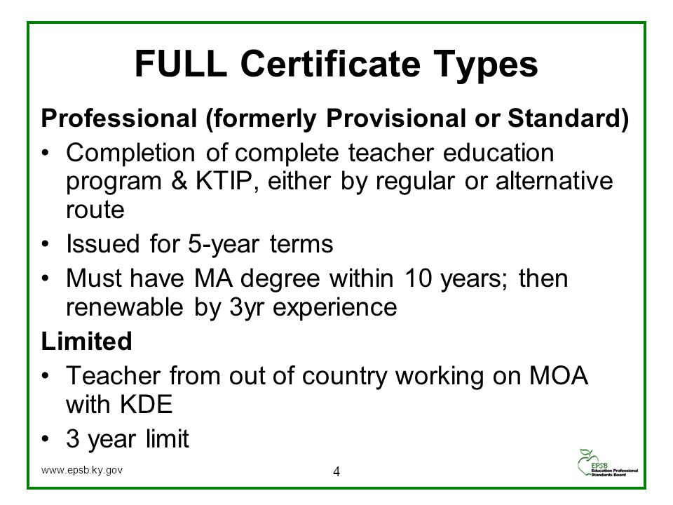 NOT FULL State Certification Conditional Teacher has completed teacher ed program Has attempted all assessment but has not passed one or more Assistance plan with local university must be filed along with TC-1 form and recommendation District agrees to costs of plan 15 www.epsb.ky.gov