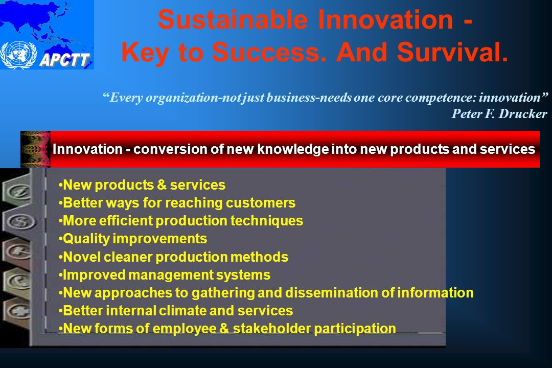 Critical mass of commercially oriented research expertise Industrial technology users Investors and consultants, creating favourable conditions for the birth of fast-growing, high-tech companies New talents & new money Sustainable Innovation Environment