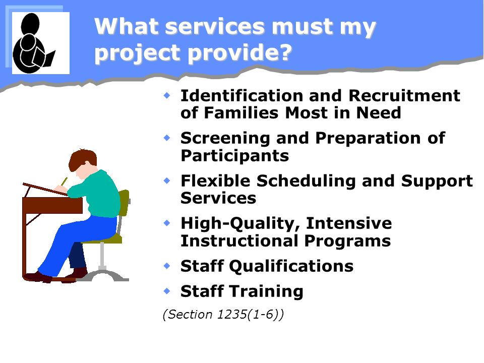What services must my project provide.