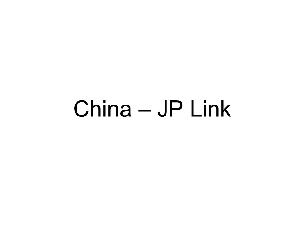 China – JP Link
