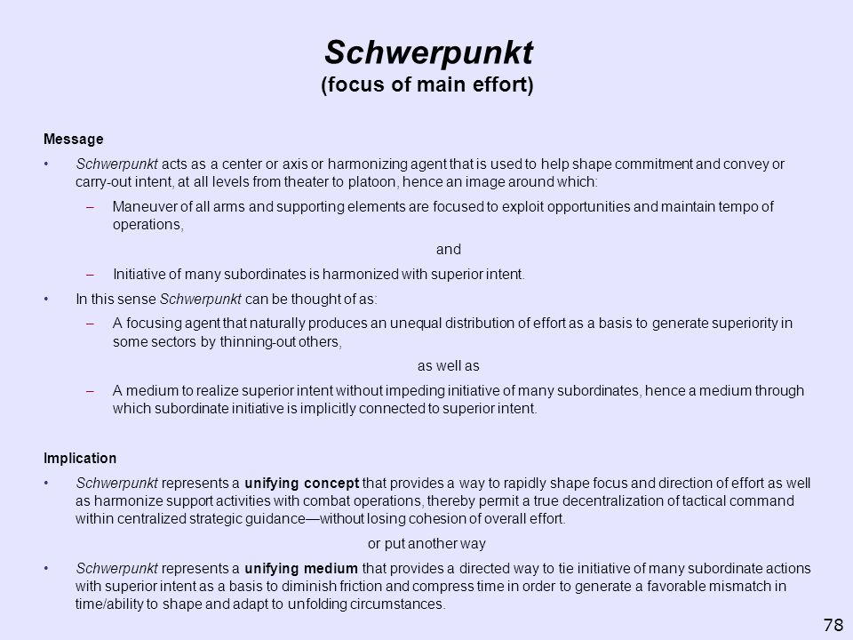 Schwerpunkt (focus of main effort) Message Schwerpunkt acts as a center or axis or harmonizing agent that is used to help shape commitment and convey