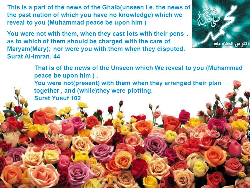 This is a part of the news of the Ghaib(unseen i.e.