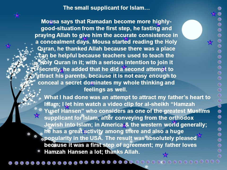 The small supplicant for Islam… Mousa says that Ramadan become more highly- good-situation from the first step, he fasting and praying Allah to give him the accurate consistence in a concealment days.