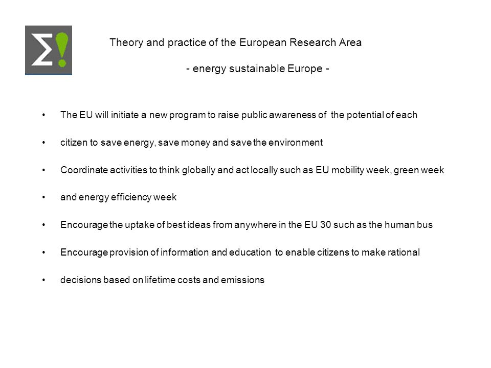 Theory and practice of the European Research Area - energy sustainable Europe - The EU will initiate a new program to raise public awareness of the po