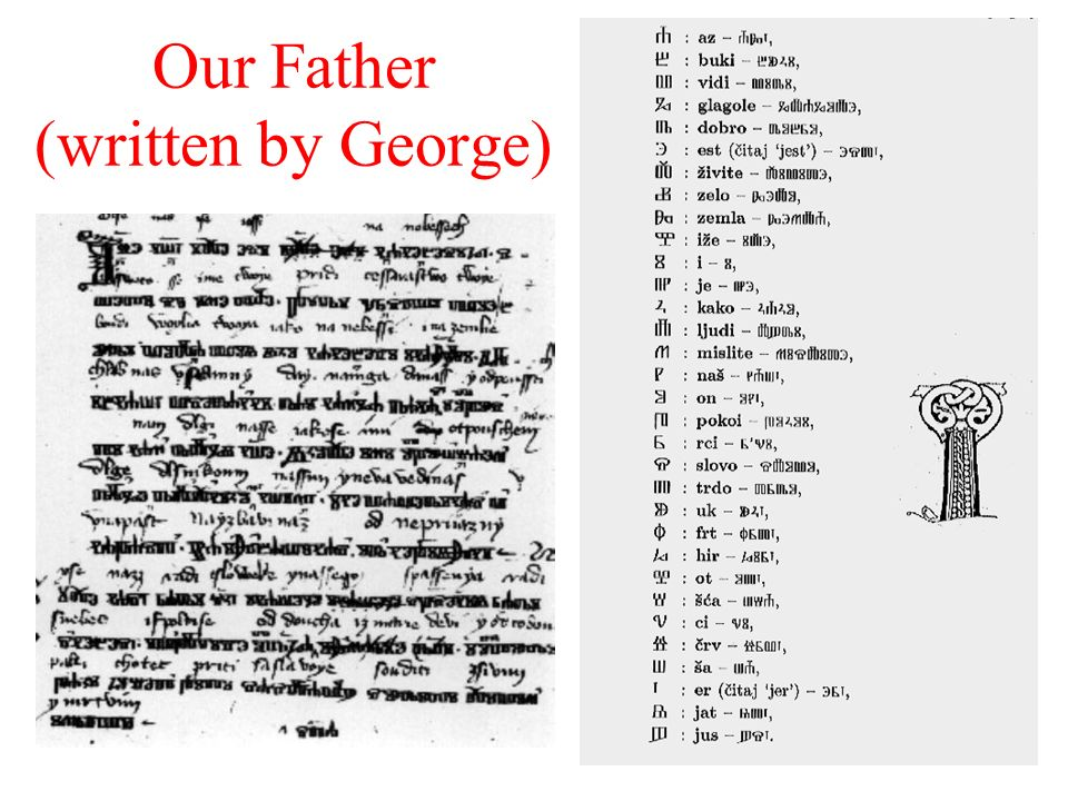 Our Father (written by George)