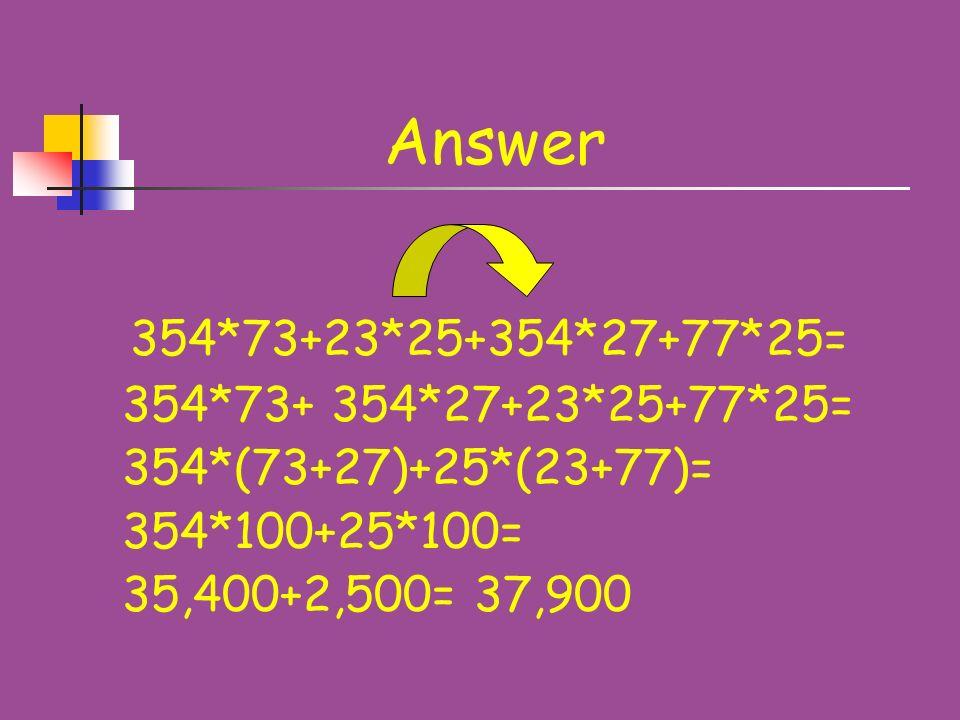 Answer 423,134 * 846,267 – 423,133 = 423,133 * 846,267 + 423,134 423,133 * 846,267 + 846,267 – 423,133 = 423,133 * 846,267 + 423,134 423,133 * 846,267 + 432,134 = 423,133 * 846,267 + 423,134 = 1