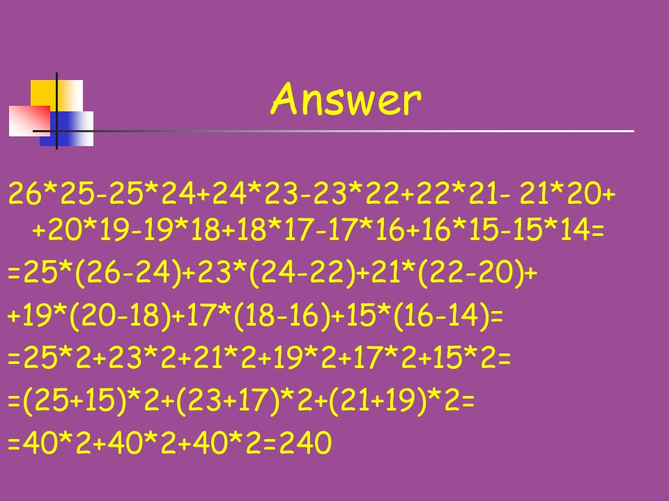 Answer To compare 23/37 and 115/187 let us overwrite the first fraction 23/37=(23*5)/(37*5)=115/185 We can easily compare now 115/185 > 115/187 => 23/37 > 115/187