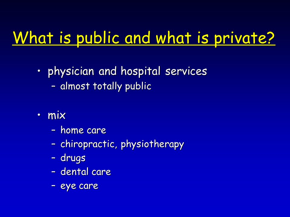 What is public and what is private.