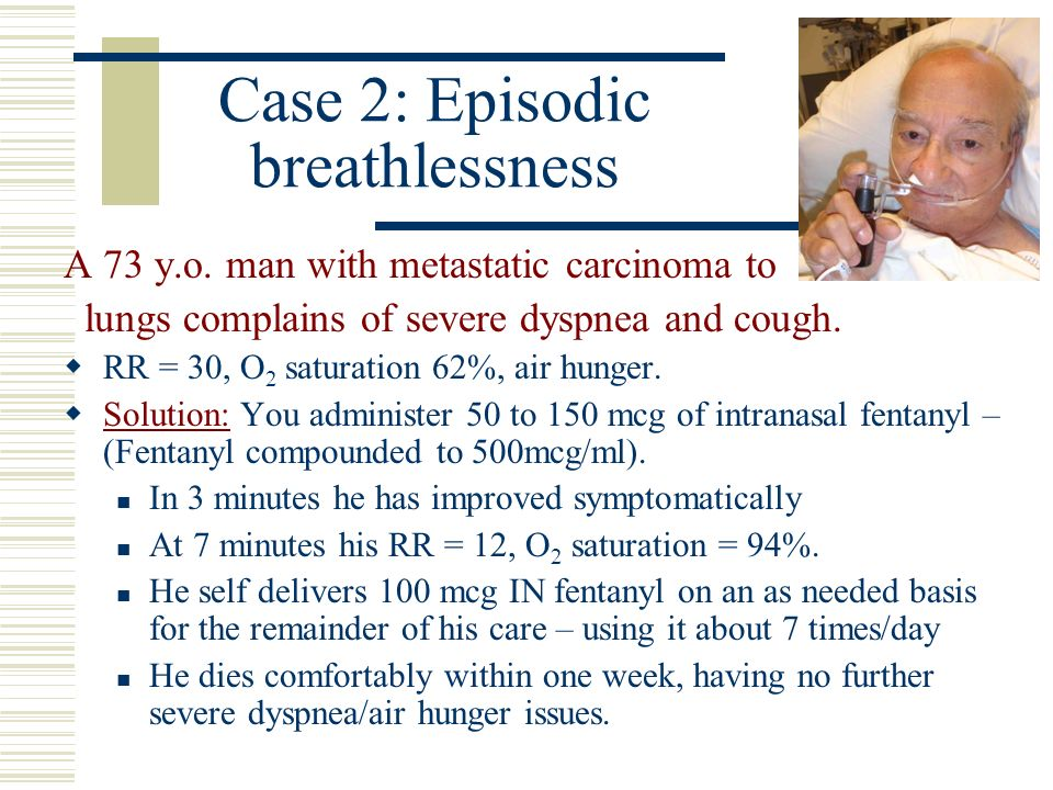 Intranasal Ketamine: Meaningful pain reduction in 10 minutes Low dose No side effects Alternative therapy when opiate failing Carr 2004