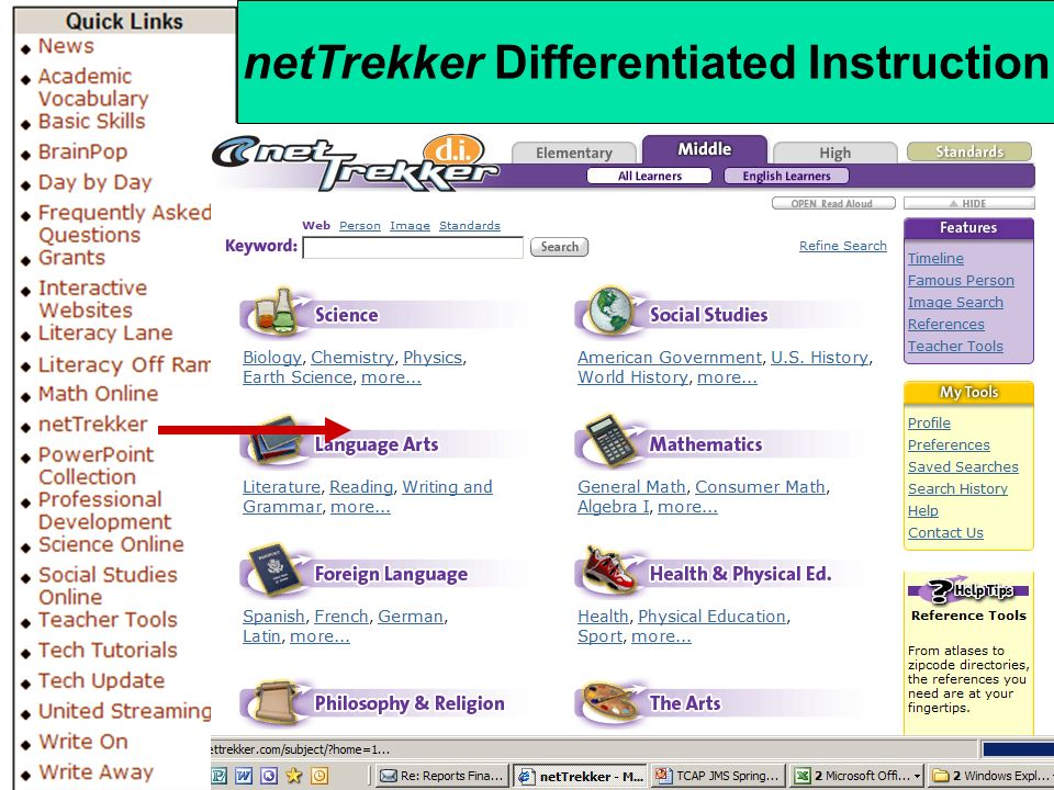 netTrekker Differentiated Instruction