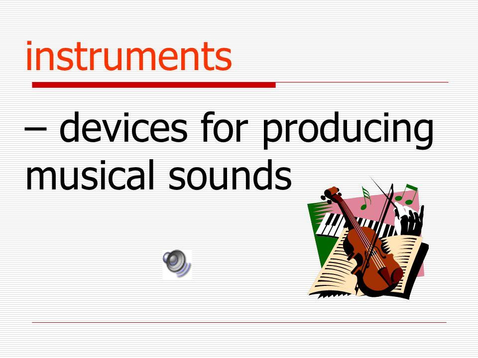 measures – bars of music