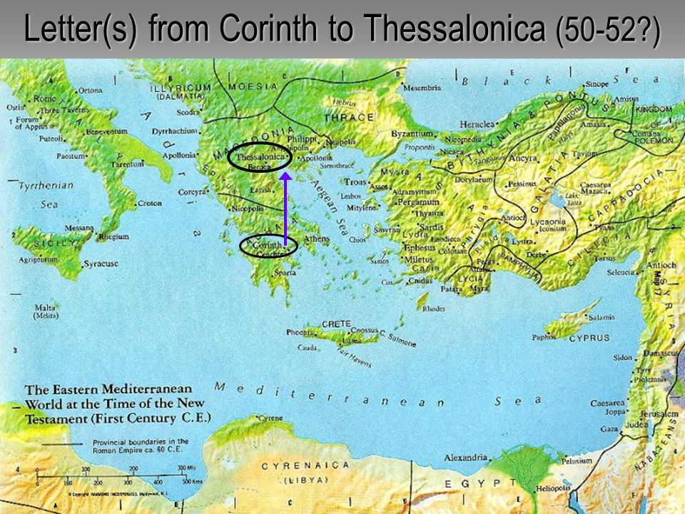 74 Letter(s) from Corinth to Thessalonica (50-52?)
