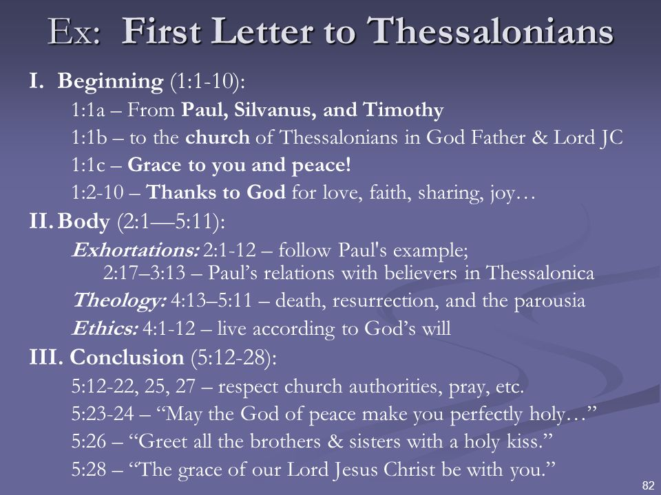 82 Ex: First Letter to Thessalonians I.Beginning (1:1-10): 1:1a – From Paul, Silvanus, and Timothy 1:1b – to the church of Thessalonians in God Father