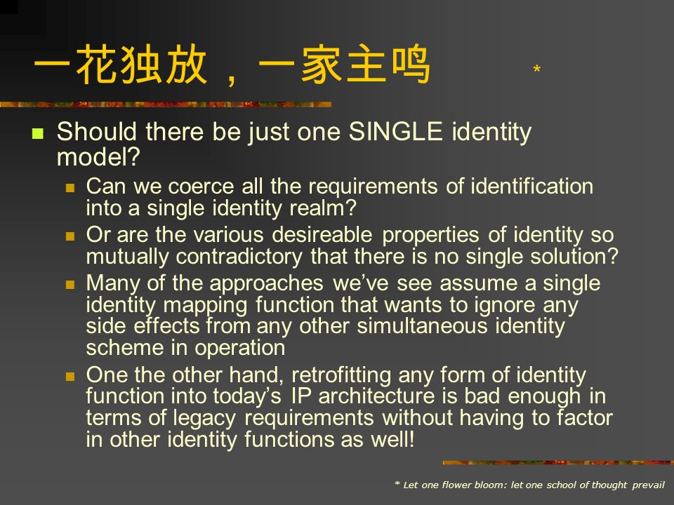 * Should there be just one SINGLE identity model.