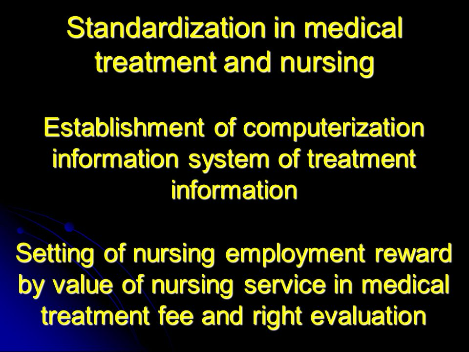 Standardization in medical treatment and nursing Establishment of computerization information system of treatment information Setting of nursing emplo