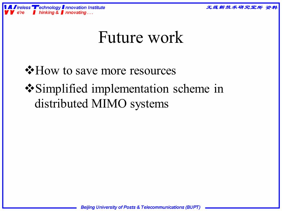 Future work How to save more resources Simplified implementation scheme in distributed MIMO systems
