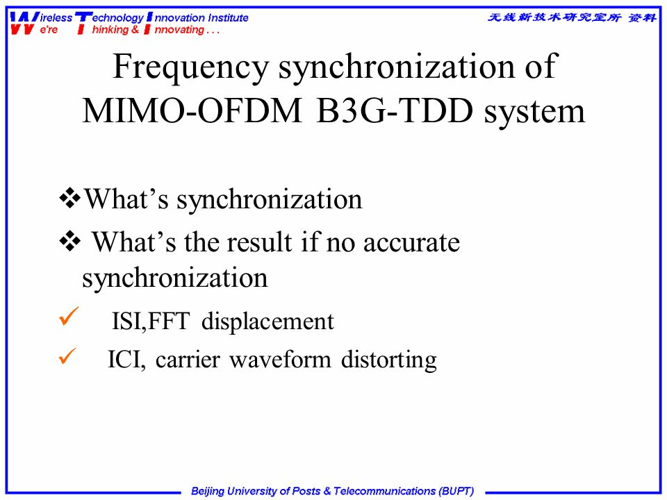 Frequency synchronization of MIMO-OFDM B3G-TDD system Whats synchronization Whats the result if no accurate synchronization ISI,FFT displacement ICI,