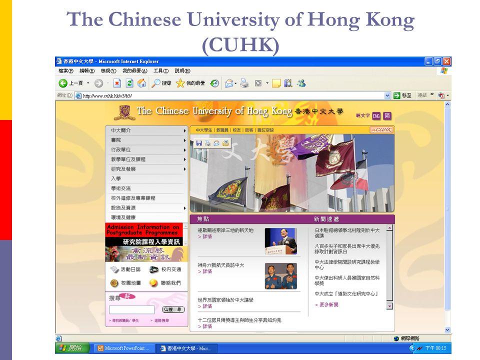 The Chinese University of Hong Kong (CUHK)