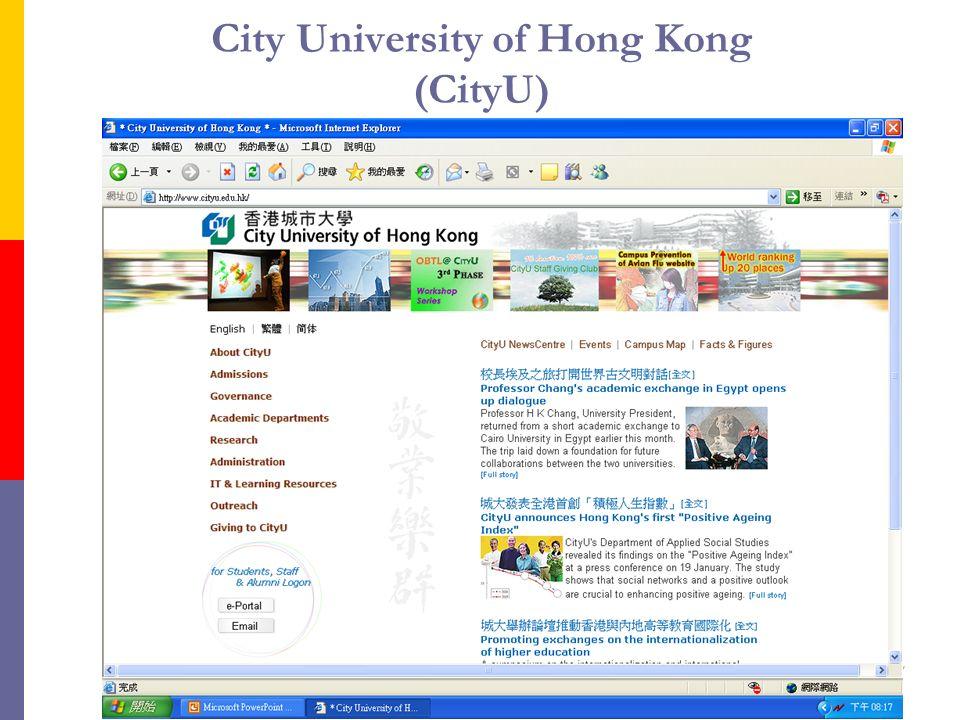City University of Hong Kong (CityU)