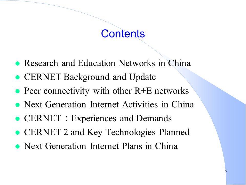 2 Contents l Research and Education Networks in China l CERNET Background and Update l Peer connectivity with other R+E networks l Next Generation Internet Activities in China l CERNET Experiences and Demands l CERNET 2 and Key Technologies Planned l Next Generation Internet Plans in China