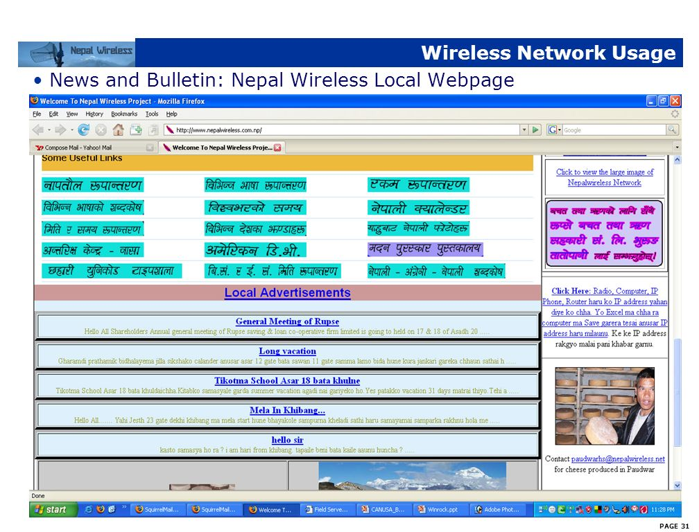 PAGE 30 Wireless Network Usage News and Bulletin: Nepal Wireless Local Homepage