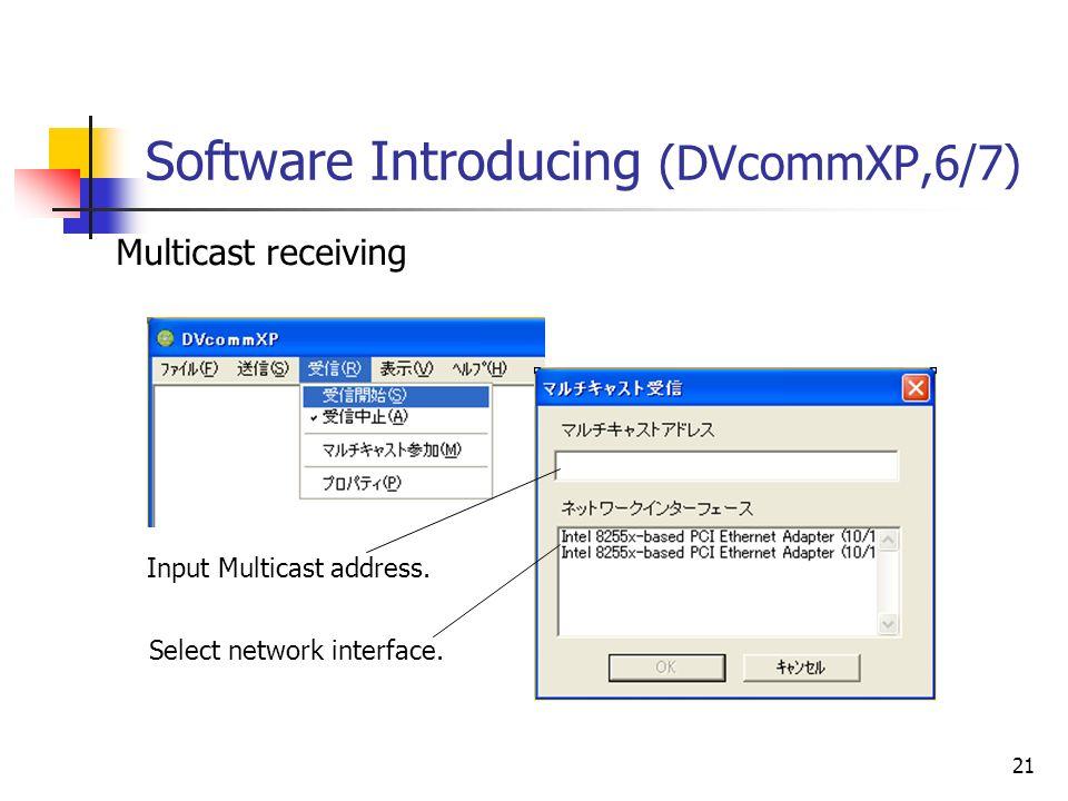21 Software Introducing (DVcommXP,6/7) Multicast receiving Input Multicast address. Select network interface.