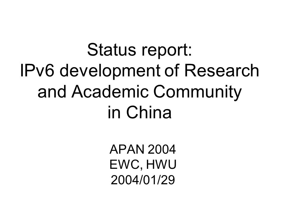IMU Some of the universities and research institutes involving IPv6 research activities More info will be added soon.