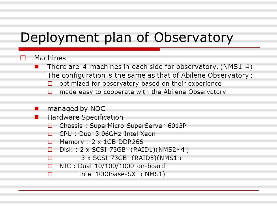 Deployment plan of Observatory Location Japan Tokyo XP U.S.