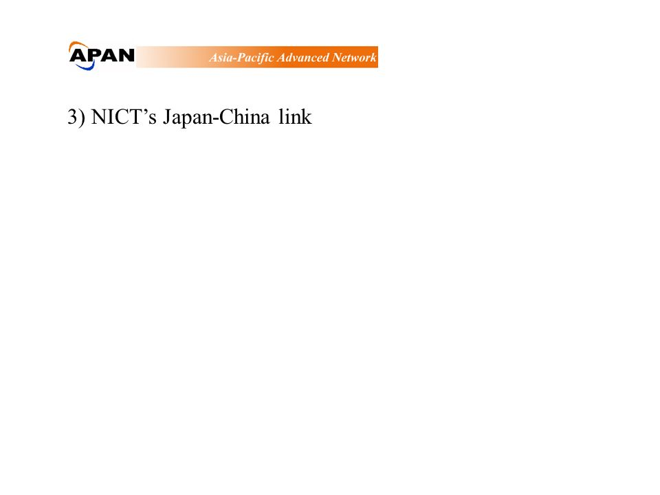 3) NICTs Japan-China link