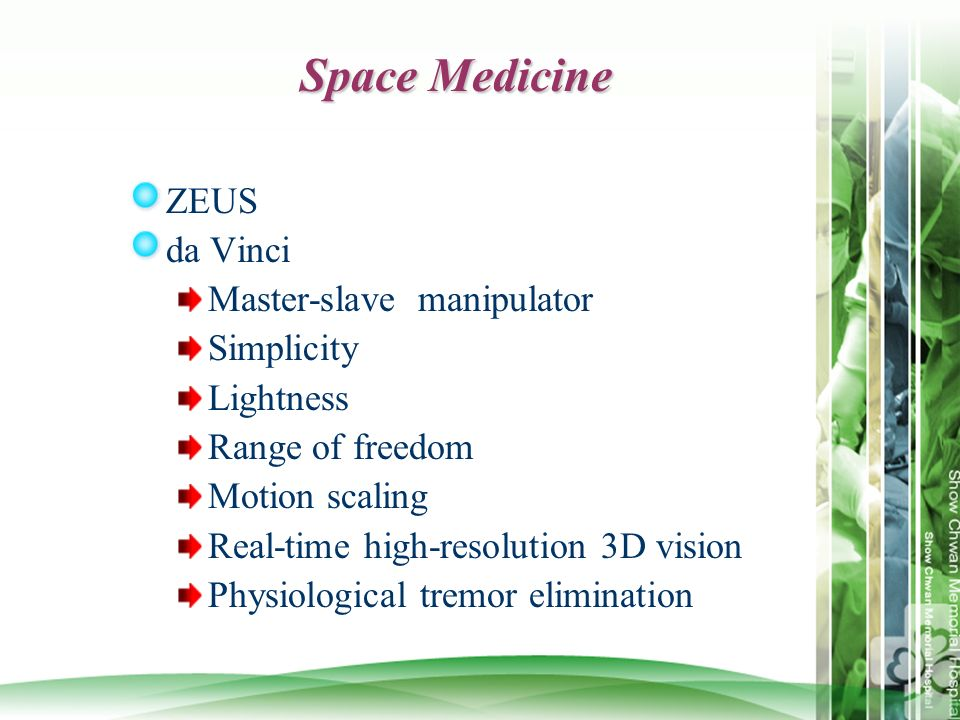 Space Medicine ZEUS da Vinci Master-slavemanipulator Simplicity Lightness Range of freedom Motion scaling Real-time high-resolution 3D vision Physiolo
