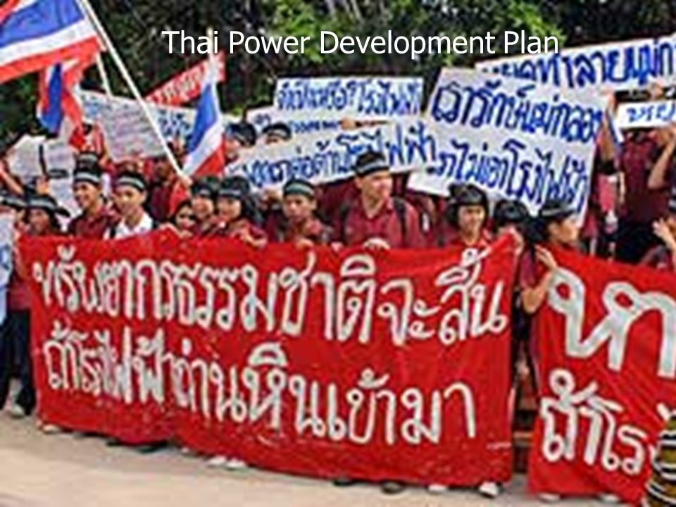 Thai Power Development Plan