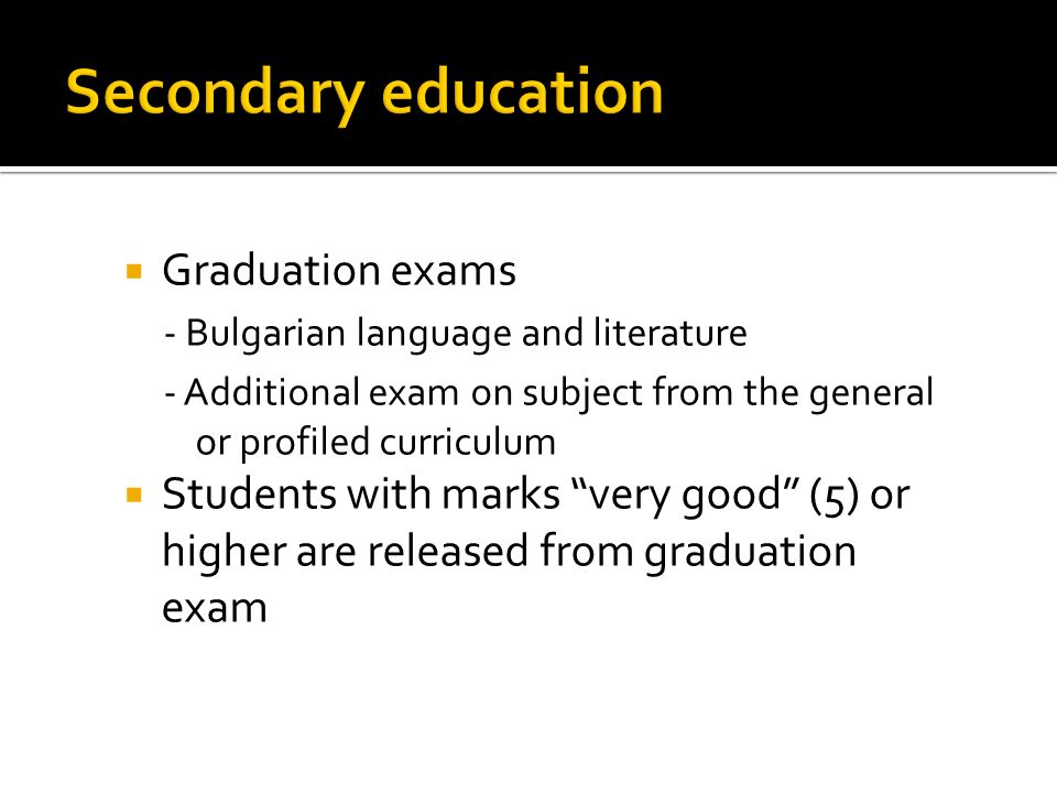 Graduation exams - Bulgarian language and literature - Additional exam on subject from the general or profiled curriculum Students with marks very good (5) or higher are released from graduation exam