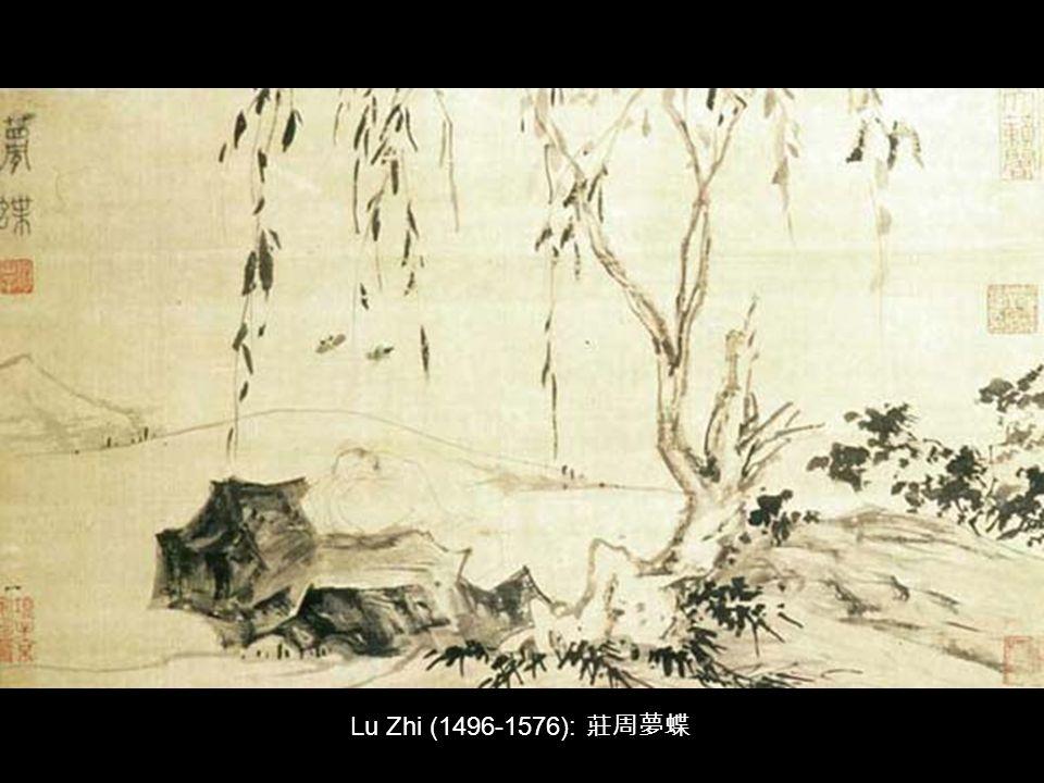 Lu Zhi Zhuangzi Dreaming of a Butterfly (leaf 1) Ming dynasty, mid-16th century Ink on silk 29.4 x 51.4 cm Lu Zhi (1496-1576):