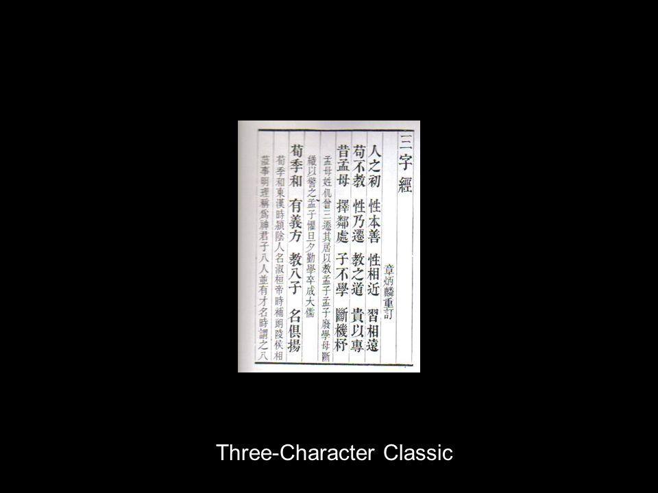 Three-Character Classic