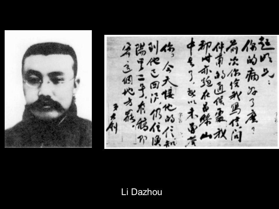 Li Dazhou