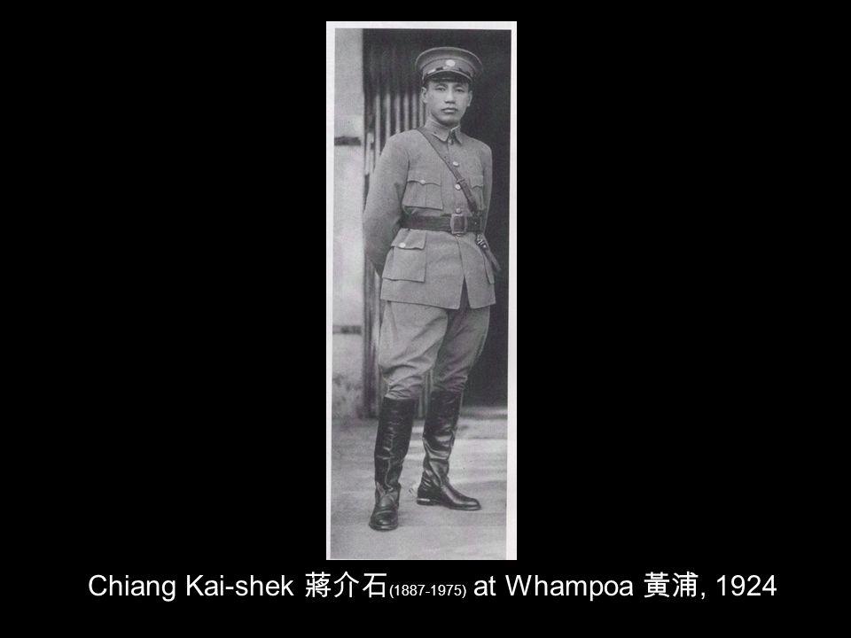 Chiang Kai-shek (1887-1975) at Whampoa, 1924