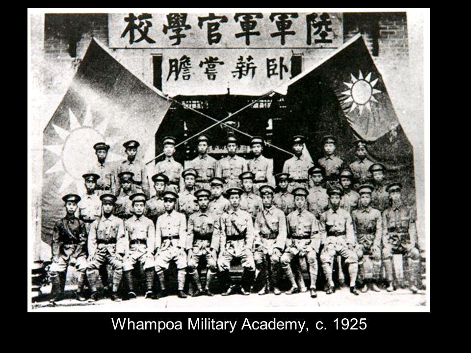 Whampoa Military Academy, c. 1925