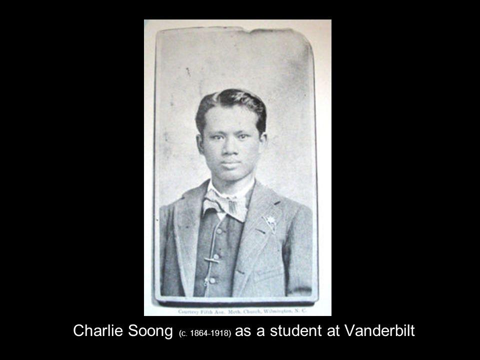 Charlie Soong (c. 1864-1918) as a student at Vanderbilt