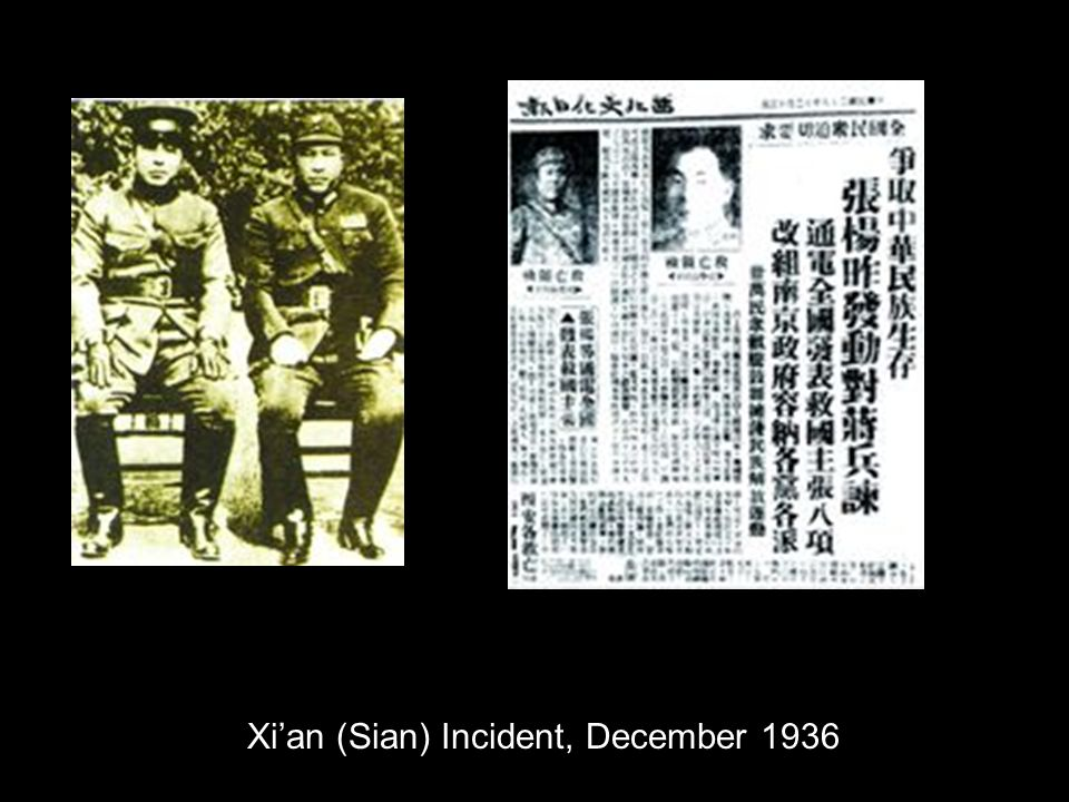 Xian (Sian) Incident, December 1936