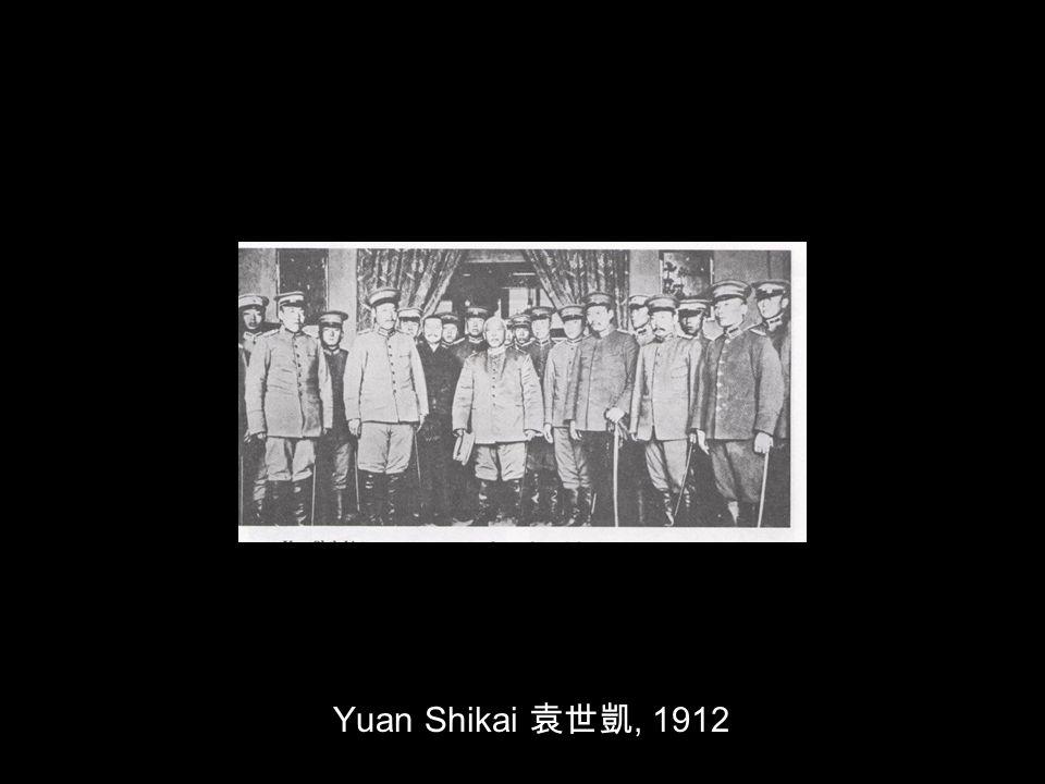 Japan in NE Asia / Manchukuo