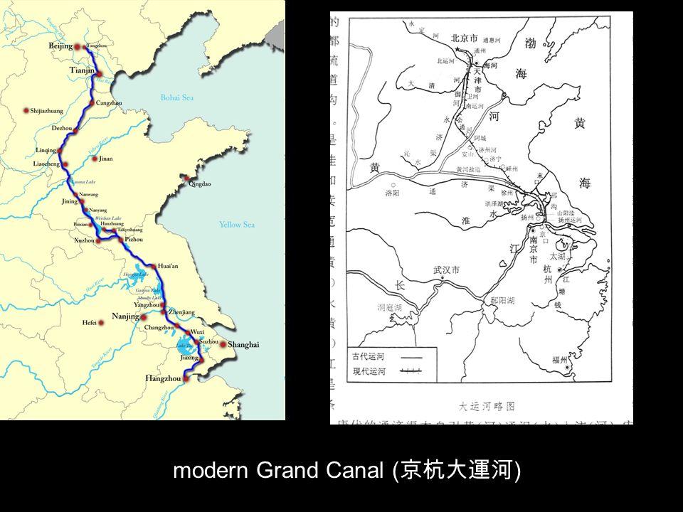 modern Grand Canal ( )