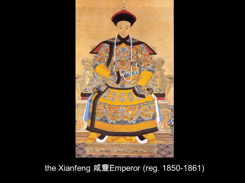 the Xianfeng Emperor (reg. 1850-1861)