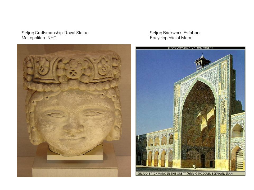 Seljuq Craftsmanship, Royal Statue Seljuq Brickwork, Esfahan Metropolitan, NYC Encyclopedia of Islam