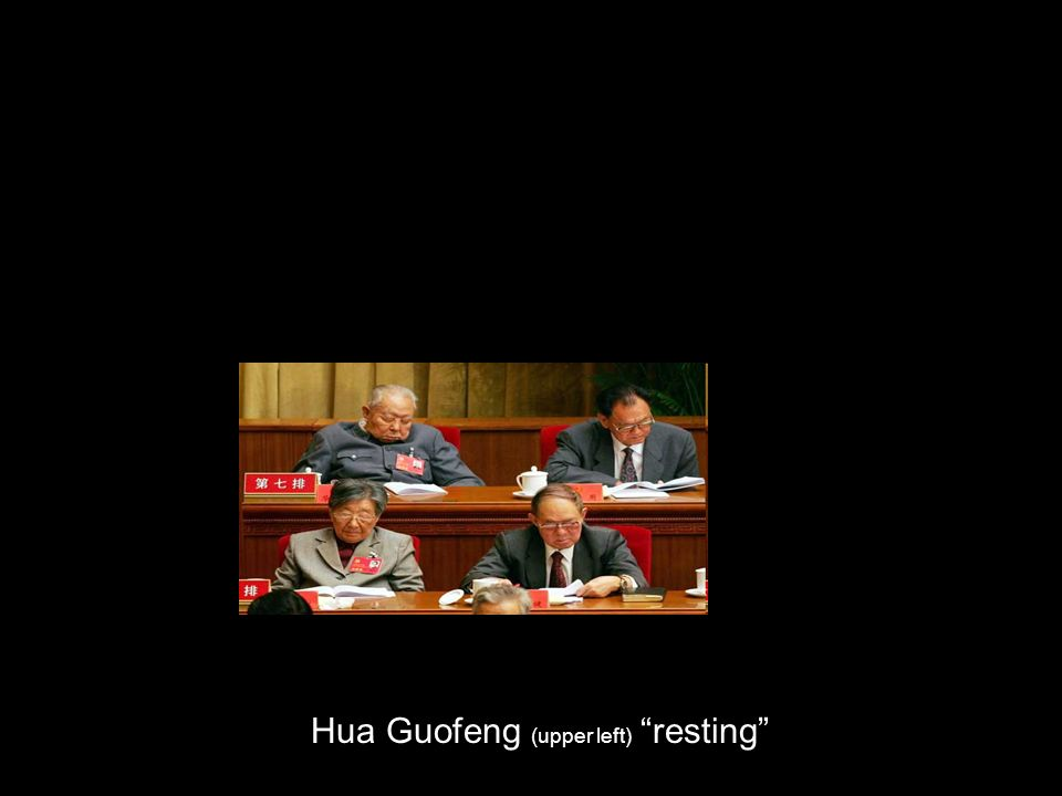 Hua Guofeng (upper left) resting