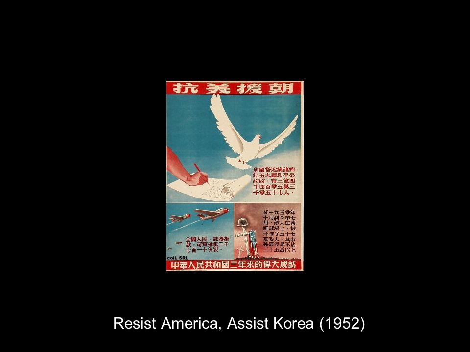 Resist America, Assist Korea (1952)