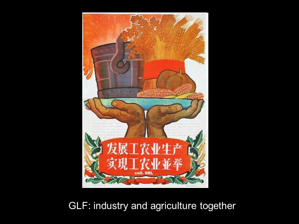 GLF: industry and agriculture together