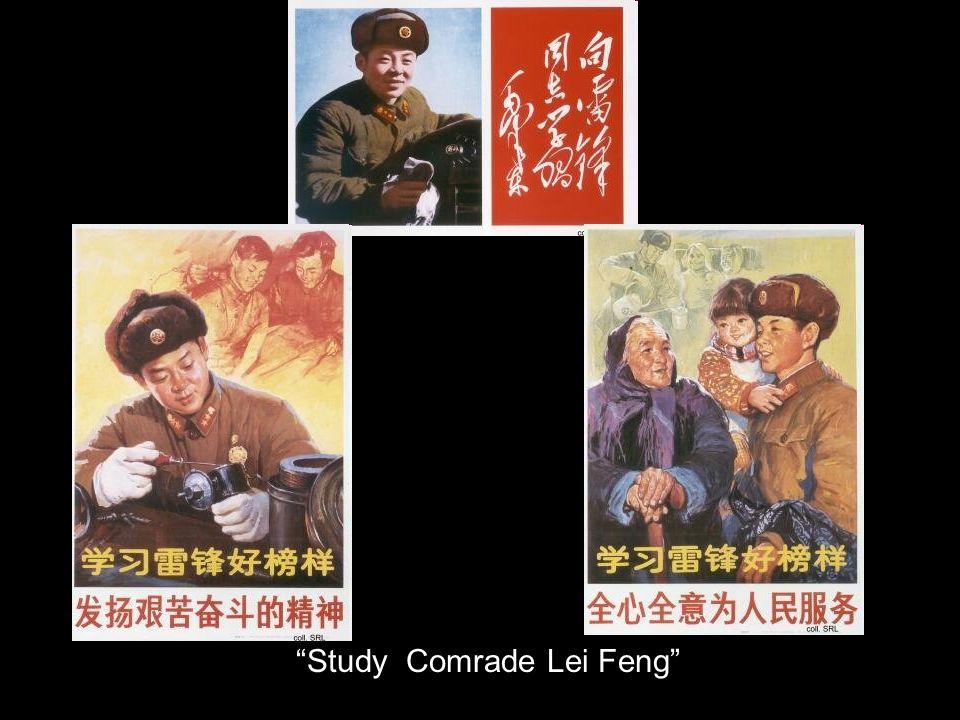 Study Comrade Lei Feng