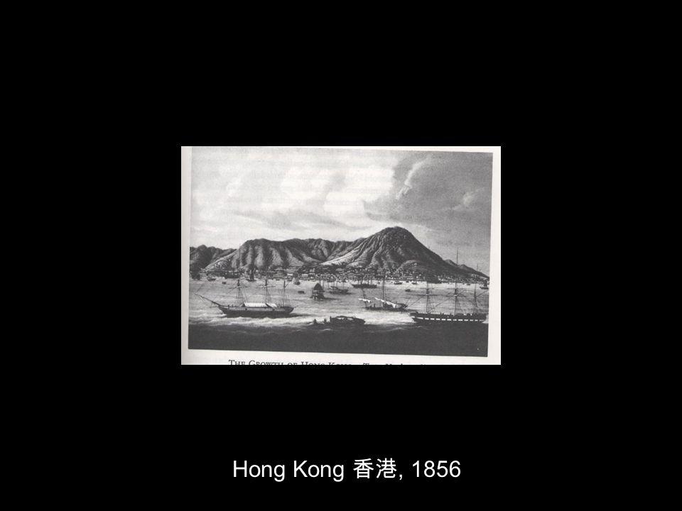 Hong Kong, 1856